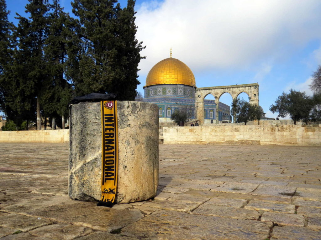 Felsendom - Tempelberg in Jerusalem, Israel